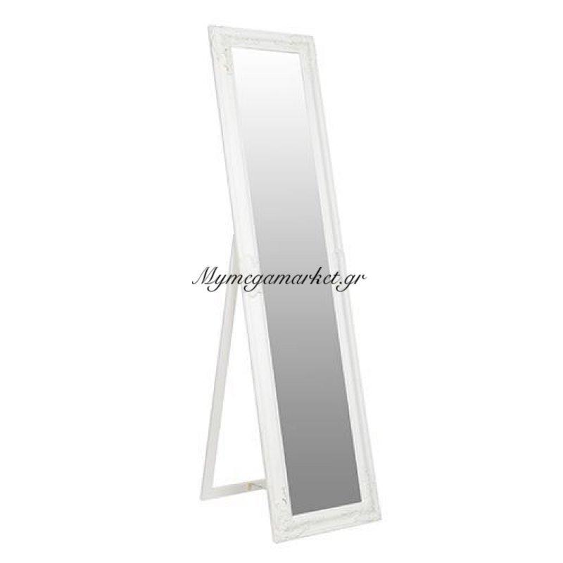 Καθρέπτης δαπέδου λευκός ξύλινος - Nava