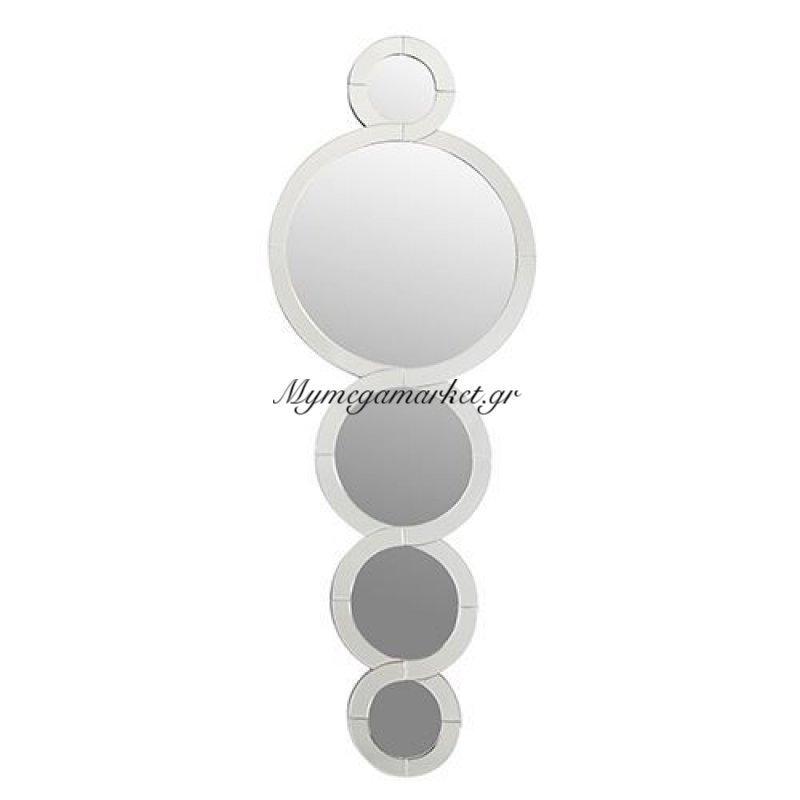 Καθρέπτης τοίχου cycles - Nava Στην κατηγορία Καθρέφτες | Mymegamarket.gr