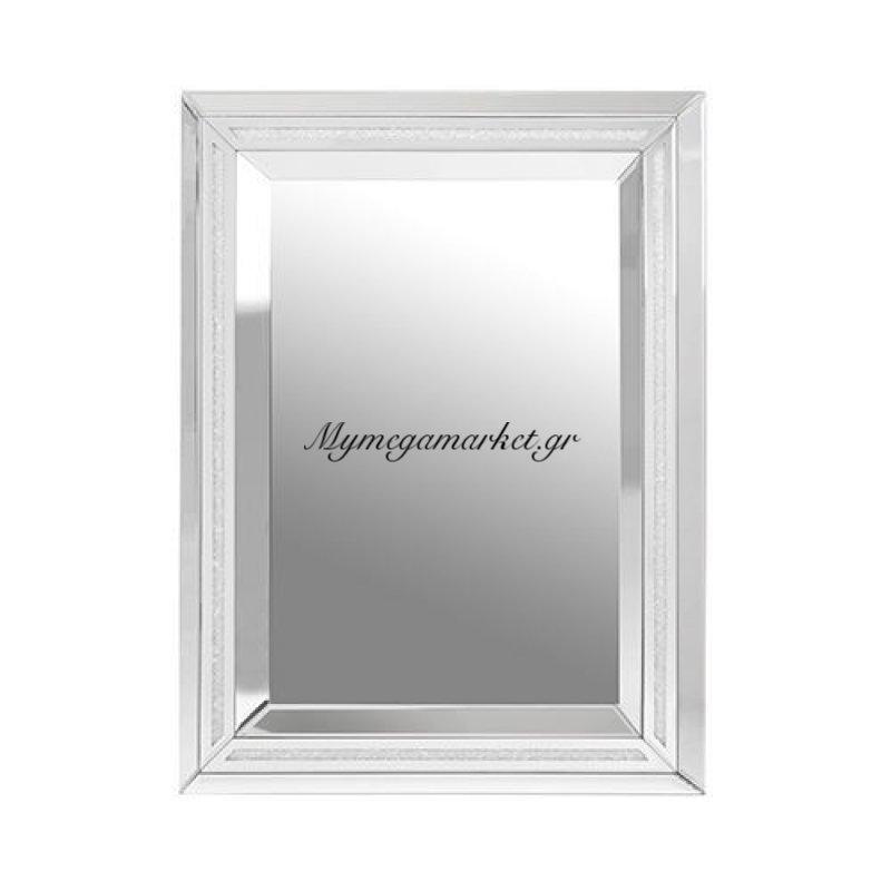 Καθρέπτης τοίχου μπιζουτέ - Nava by Mymegamarket.gr