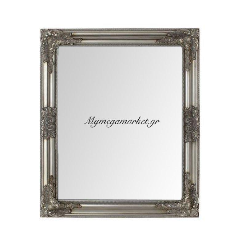 Καθρέπτης τοίχου ορθογώνιος ασημί - Nava Στην κατηγορία Καθρέφτες | Mymegamarket.gr