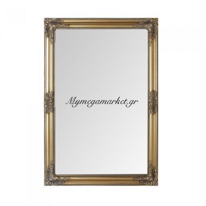 Καθρέπτης τοίχου ορθογώνιος χρυσός ξύλινος- Nava | Mymegamarket.gr