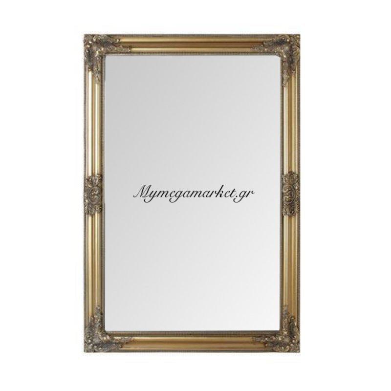 Καθρέπτης τοίχου ορθογώνιος χρυσός ξύλινος- Nava by Mymegamarket.gr