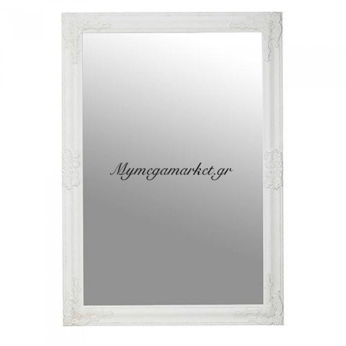 Καθρέπτης τοίχου ορθογώνιος λευκός ξύλινος - Nava | Mymegamarket.gr