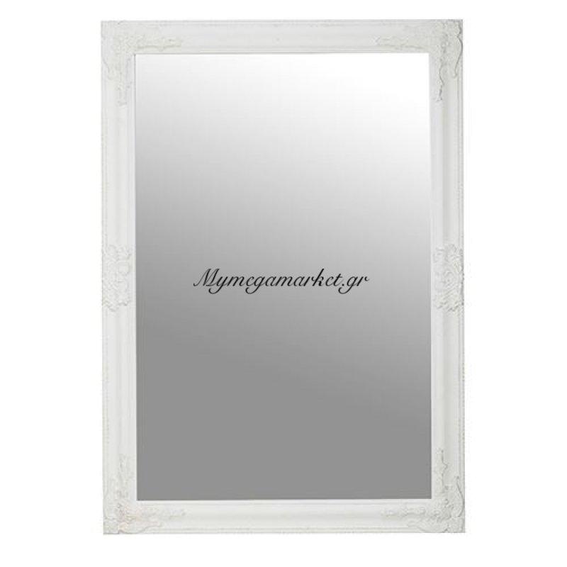Καθρέπτης τοίχου ορθογώνιος λευκός ξύλινος - Nava