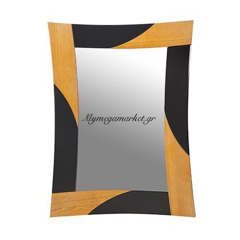 Καθρέπτης τοίχου ξύλινος μαύρο με καφέ - Nava