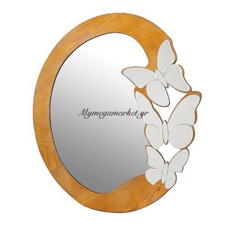 Καθρέπτης τοίχου ξύλινος με πεταλούδες - Nava