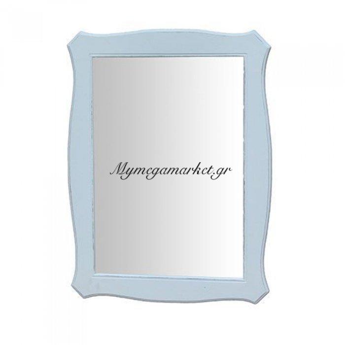 Καθρέπτης ξύλινος τοίχου λευκός - Nava | Mymegamarket.gr