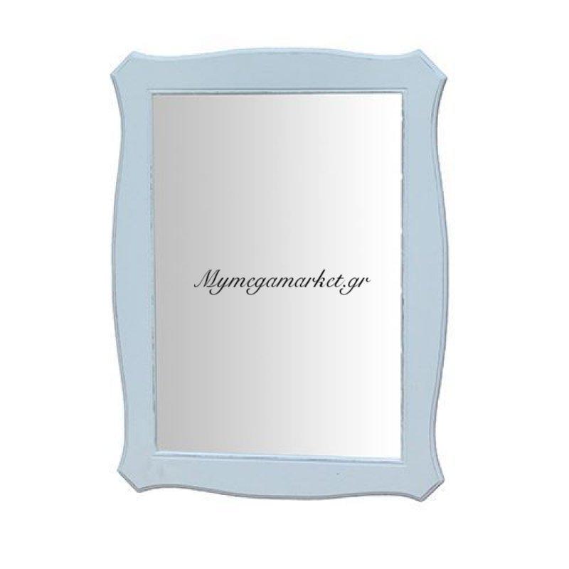 Καθρέπτης ξύλινος τοίχου λευκός - Nava