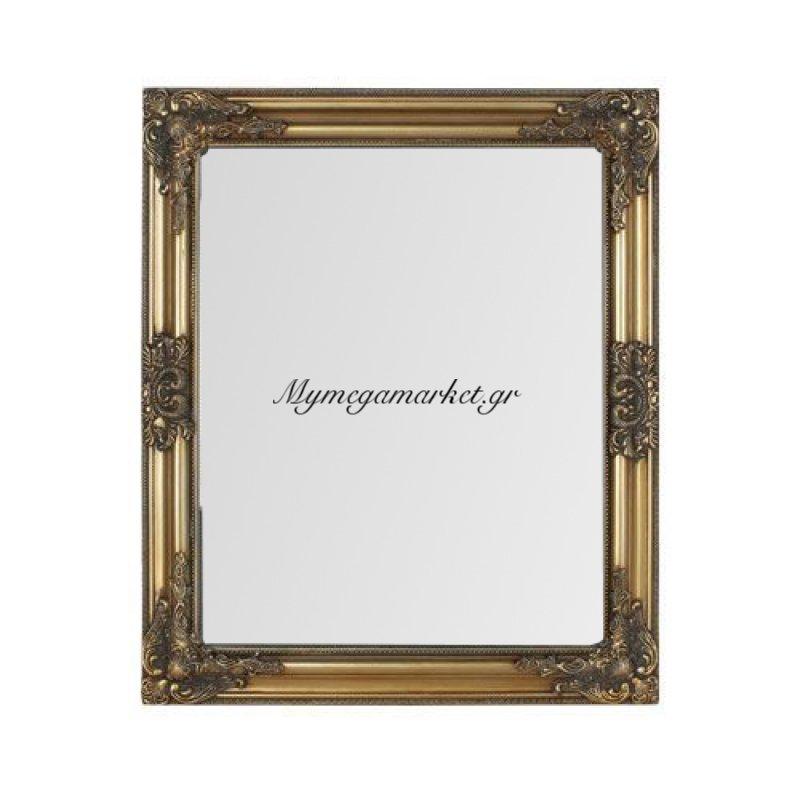 Ορθογώνιος χρυσός ξύλινος καθρέπτης τοίχου - Nava