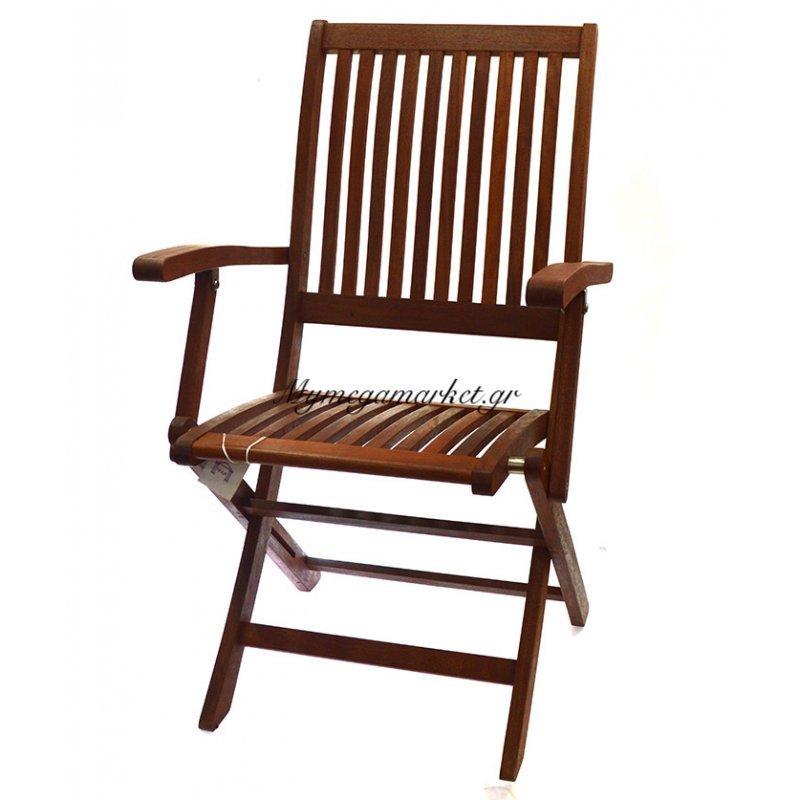 Kαρέκλα πτυσσόμενη με μπράτσα ξύλινη κήπου everton red balau