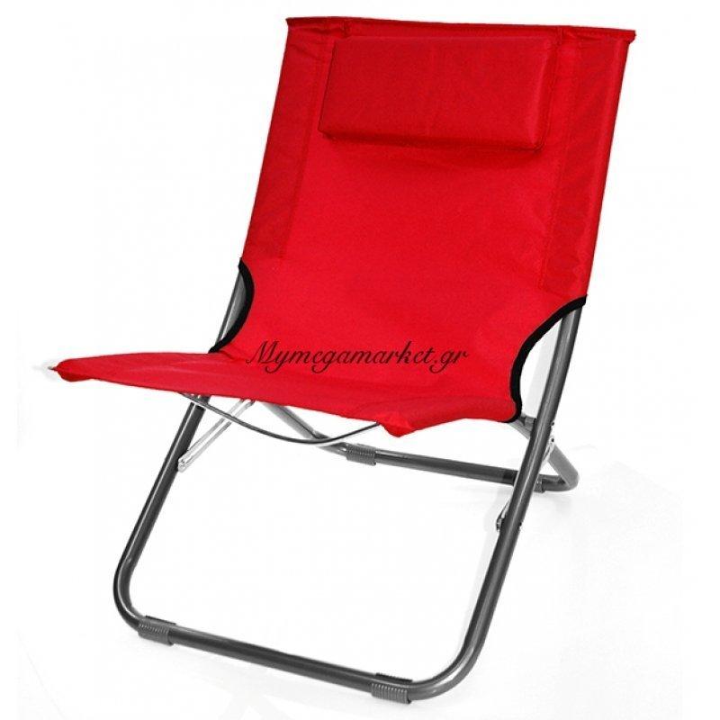 Καρεκλάκι θαλάσσης μεταλλικό με αδιάβροχο κόκκινο ύφασμα 64 cm Στην κατηγορία Ξαπλώστρες - Καρέκλες παραλίας | Mymegamarket.gr