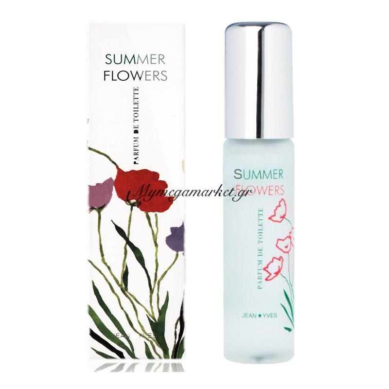 Κολώνια γυναικεία - Summer Flowers - 50 ml