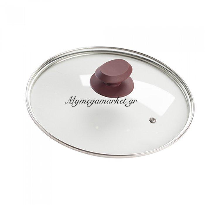 Γυάλινο καπάκι 24cm για τηγάνι & κατσαρόλα Nava | Mymegamarket.gr