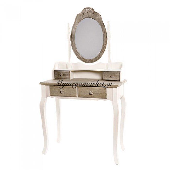 Κονσόλα ξύλινη πατίνα με καθρέπτη - Nava | Mymegamarket.gr