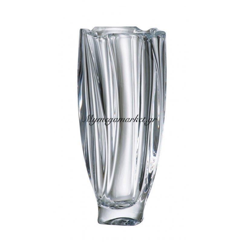 Βάζο κρυστάλλινο Bohemia 25,5cm Neptune