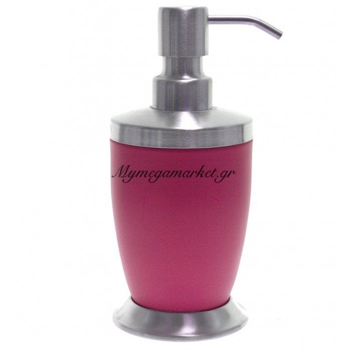 Αντλία κρεμοσάπουνου με φούξια χρώμα & inox λεπτομέρειες | Mymegamarket.gr