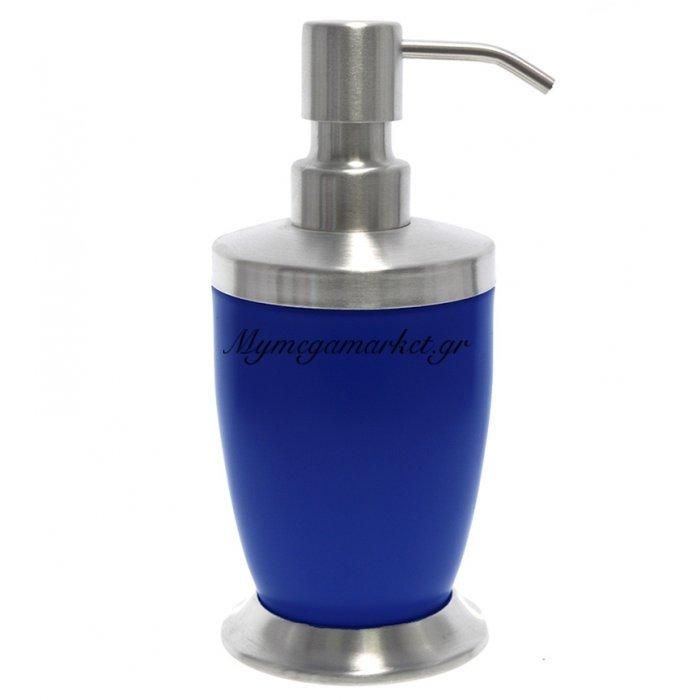 Αντλία κρεμοσάπουνου με μπλέ χρώμα & inox λεπτομέρειες | Mymegamarket.gr
