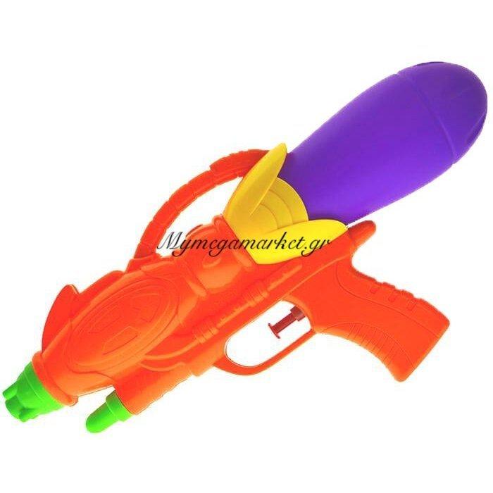 Νεροπίστολο πλαστικό 31 cm σε πορτοκαλί χρώμα | Mymegamarket.gr