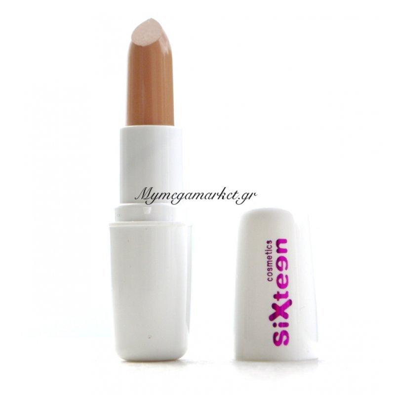 Kραγιόν Sixteen cosmetics Νo 346
