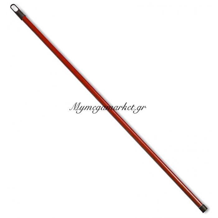 Κοντάρι σκούπας μεταλλικό σε κόκκινο χρώμα 130 cm