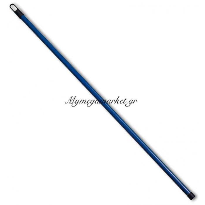 Κοντάρι σκούπας μεταλλικό σε μπλέ χρώμα | Mymegamarket.gr