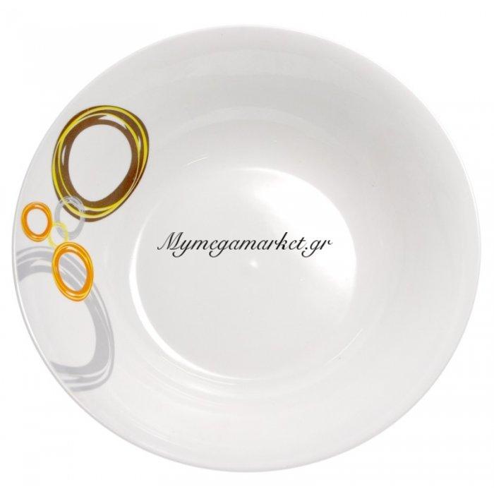 Σαλατιέρα πορσελάνης με σχέδιο κρίκους | Mymegamarket.gr