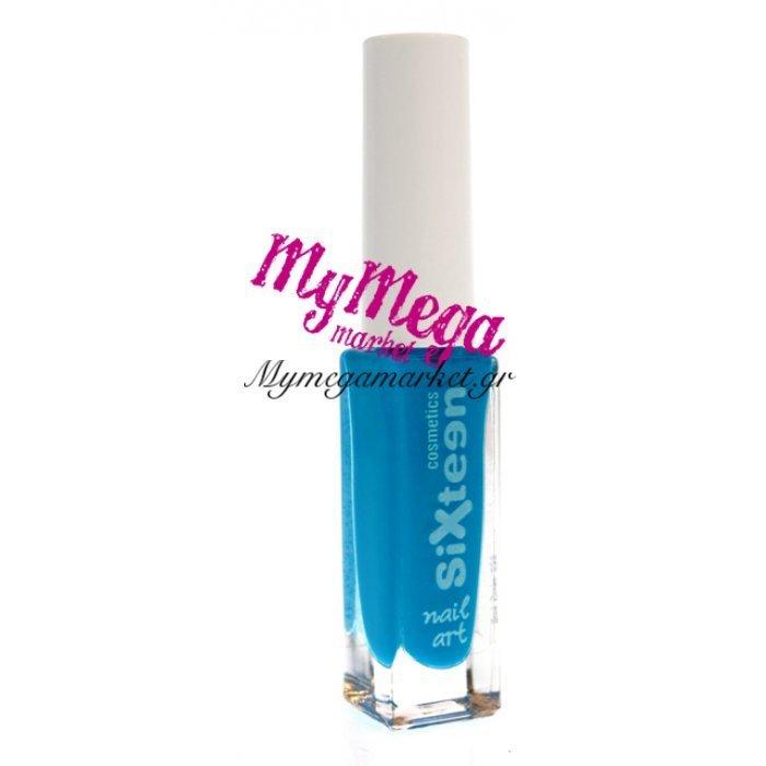 Σχεδιογράφος νυχιών Sixteen cosmetics No 104 | Mymegamarket.gr