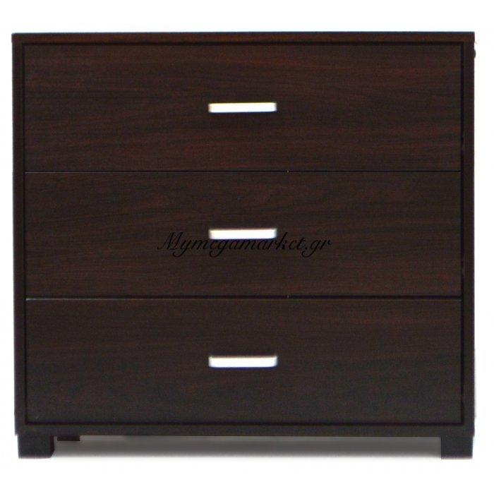 Συρταριέρα ξύλινη με 3 συρτάρια - Wenge - Mdf HL1179 - Tns | Mymegamarket.gr