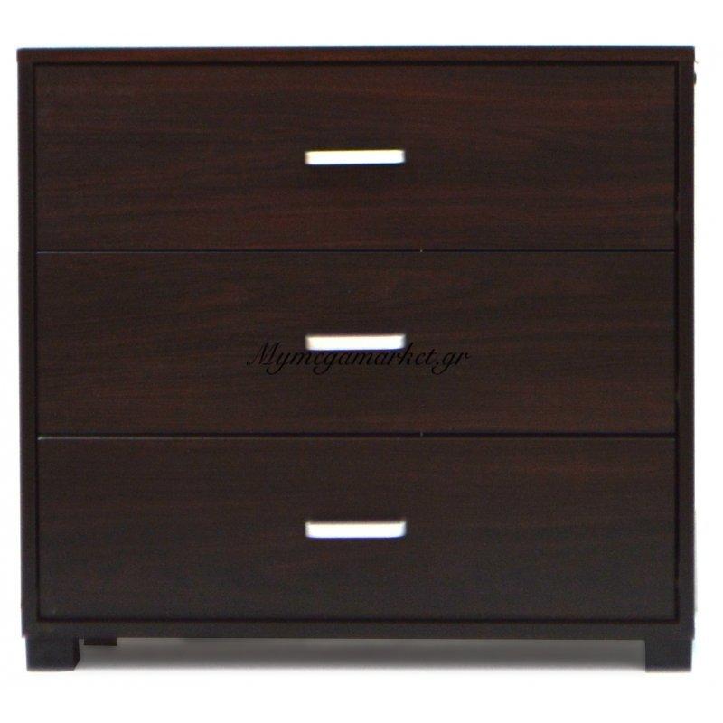Συρταριέρα ξύλινη με 3 συρτάρια - Wenge - Mdf HL1179 - Tns