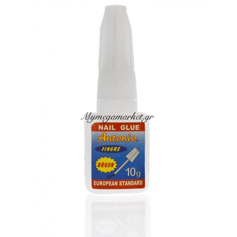 Κόλλα νυχιών με βουρτσάκι 10 γραμμαρίων Glue Στην κατηγορία Τεχνητά νύχια | Mymegamarket.gr