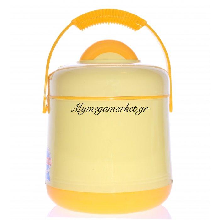 Φαγητοδοχείο θερμός με ανοξείδωτη επένδυση - κίτρινο | Mymegamarket.gr