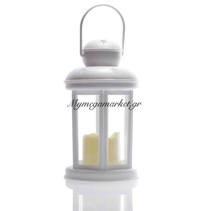 Φανάρι στρογγυλό - Λευκό με κερί μπαταρίας | Mymegamarket.gr