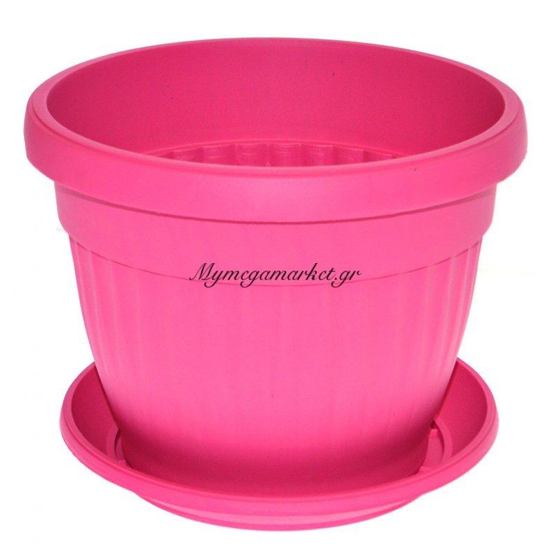 Γλάστρα πλαστική με πιάτο - Φούξια - No 22 Στην κατηγορία Γλάστρες - Ποτιστήρια - Λάστιχα Ποτίσματος | Mymegamarket.gr