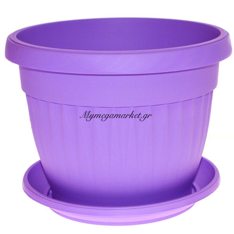 Γλάστρα πλαστική με πιάτο - Μώβ - No 18 by Mymegamarket.gr