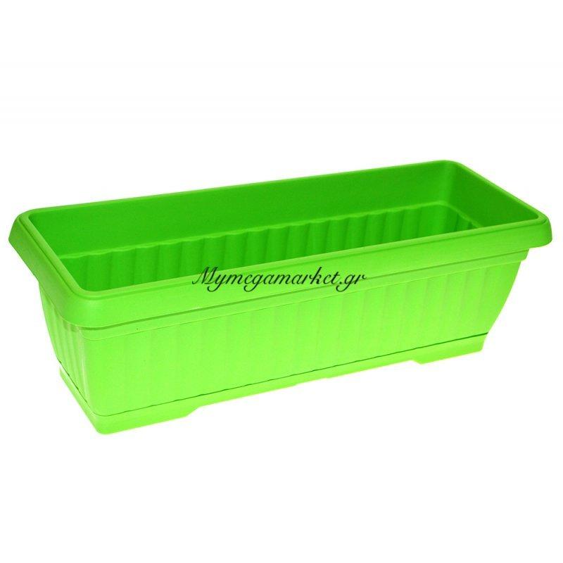 Ζαρντινιέρα πλαστική με πιάτο - Λαχανί