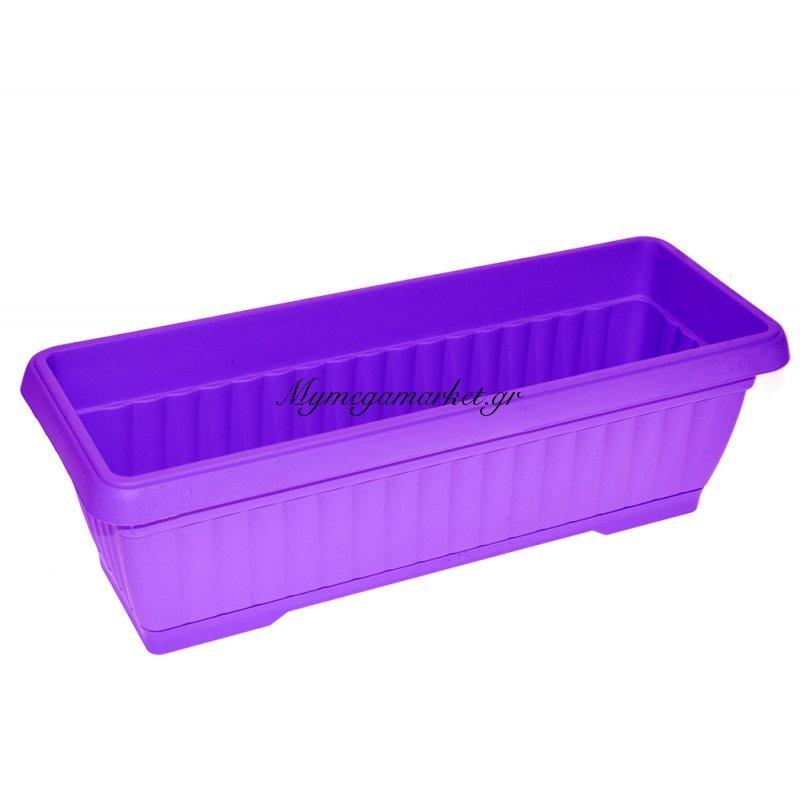 Ζαρντινιέρα πλαστική με πιάτο - Μώβ