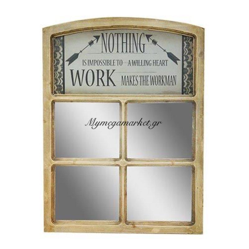 Καθρέπτης τοίχου ξύλινος στύλ παράθυρο - Σχέδιο γράμματα - Nava