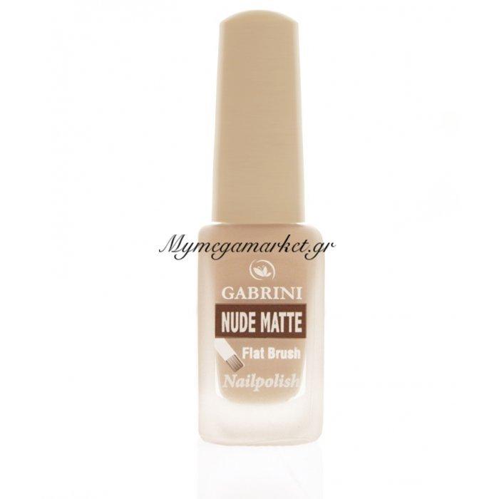Βερνίκι νυχιών - Gabrini Cosmetics - Nude - No4   Mymegamarket.gr