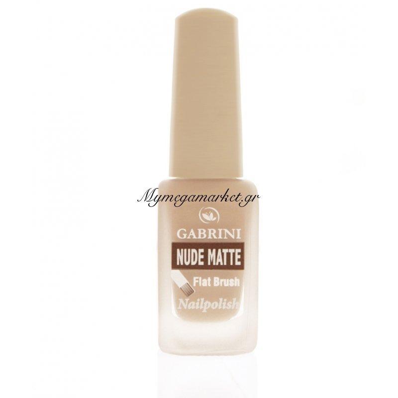 Βερνίκι νυχιών - Gabrini Cosmetics - Nude - No4