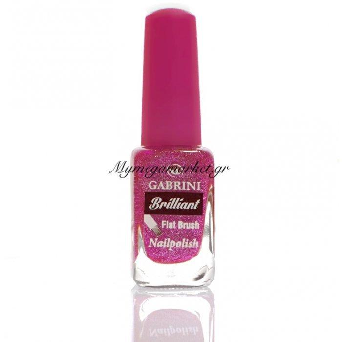 Βερνίκι νυχιών με στρας - Gabrini Cosmetics - NoB-03   Mymegamarket.gr