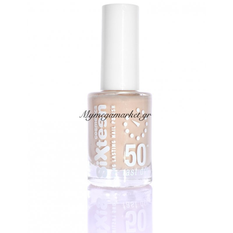 Βερνίκι νυχιών - Sixteen cosmetics - No 708 by Mymegamarket.gr