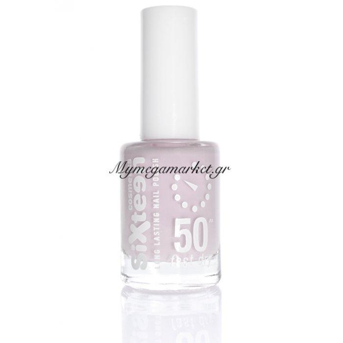 Βερνίκι νυχιών - Sixteen cosmetics - No 712   Mymegamarket.gr