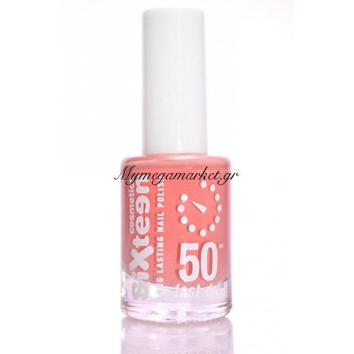 Βερνίκι νυχιών - Sixteen cosmetics - No 714