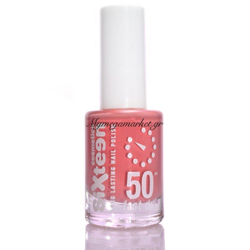Βερνίκι νυχιών - Sixteen cosmetics - No 718