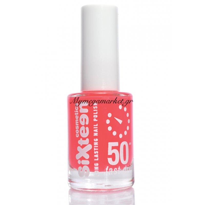 Βερνίκι νυχιών - Sixteen cosmetics - No 720 Στην κατηγορία Μανό - Βερνίκια νυχιών - Sixteen | Mymegamarket.gr