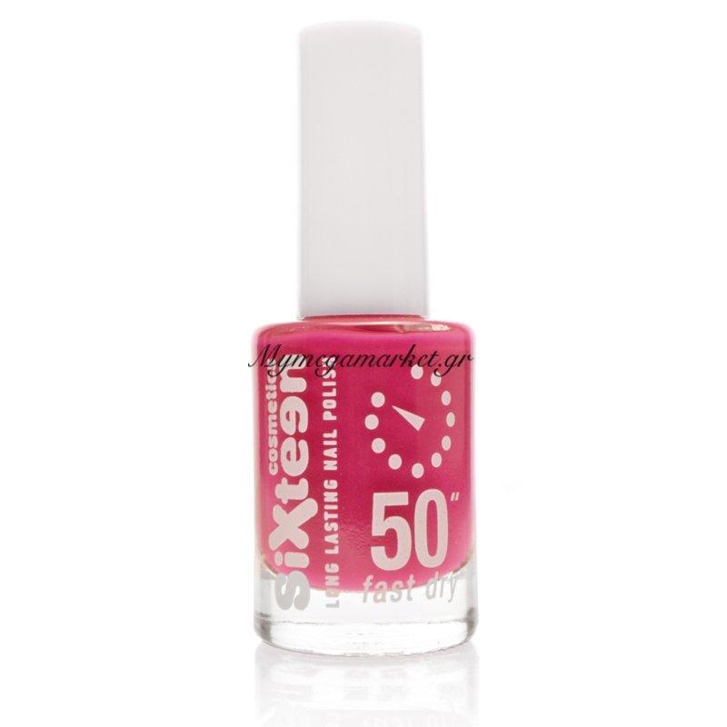 Βερνίκι νυχιών - Sixteen cosmetics - No 725