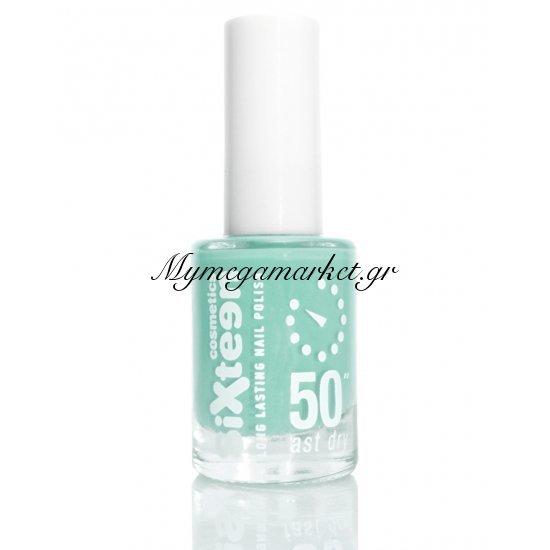 Βερνίκι νυχιών - Sixteen cosmetics - No 731 Στην κατηγορία Μανό - Βερνίκια νυχιών - Sixteen | Mymegamarket.gr