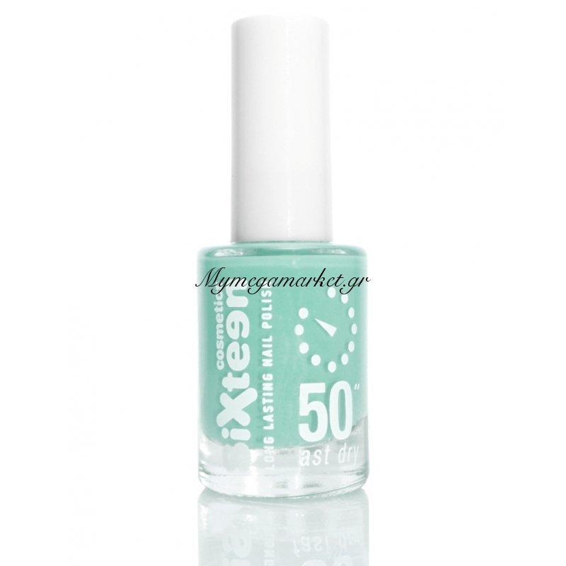 Βερνίκι νυχιών - Sixteen cosmetics - No 731