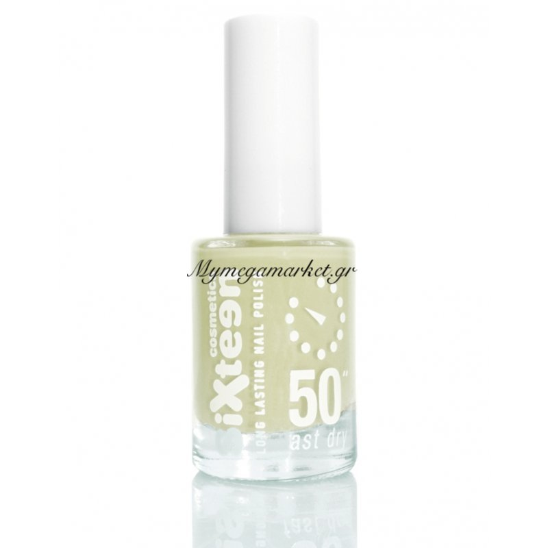 Βερνίκι νυχιών - Sixteen cosmetics - No 732 Στην κατηγορία Μανό - Βερνίκια νυχιών - Sixteen | Mymegamarket.gr