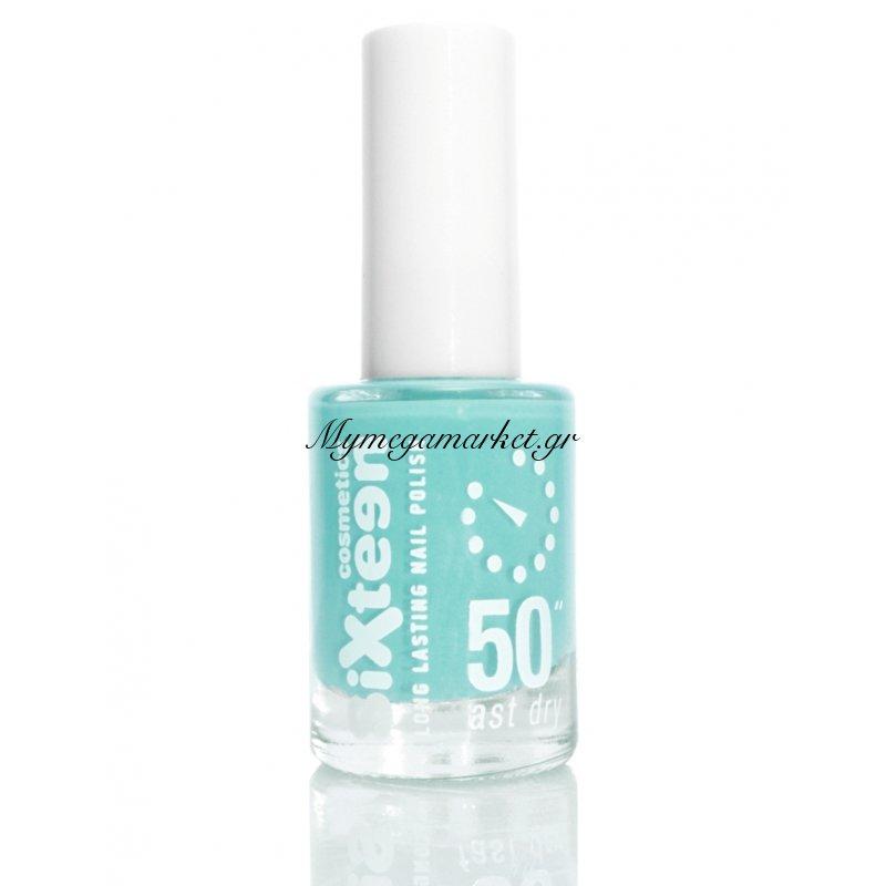 Βερνίκι νυχιών - Sixteen cosmetics - No 733